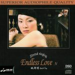 Album Endless Love IV của Yao Si Ting
