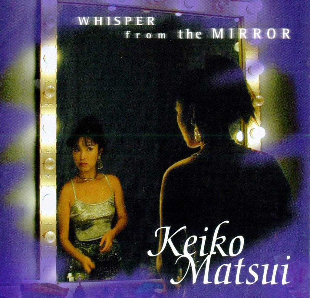 album Whisper From The Mirror hay